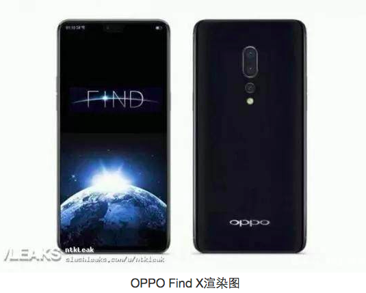 Oppo Find X — флагман с тройной камерой и аналогом Face ID