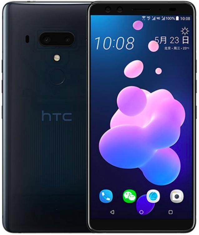Рассекречены все характеристики HTC U12+