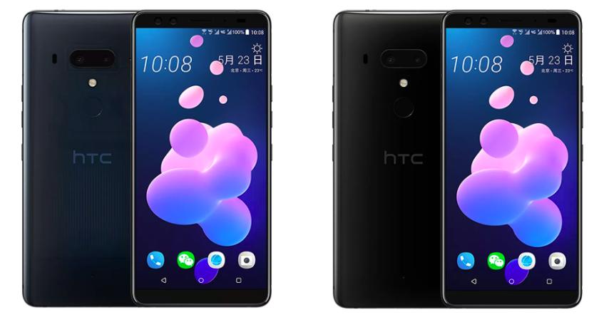 Характеристики и цена на HTC U12+ раскрыты досрочно