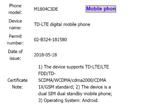 Предположительно Xiaomi Redmi 6A сертифицирован в TENAA