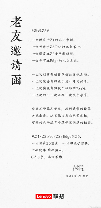 Lenovo Z5 будет стеклянным с градиентной расцветкой