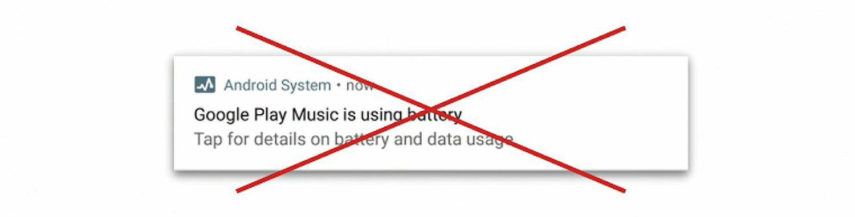 Google слишком сильно заботится о нас. Фанатично и бездумно.