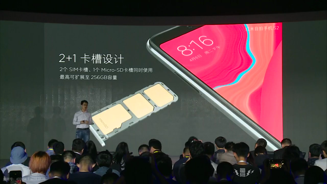 Xiaomi Redmi S2: качественное селфи за недорого