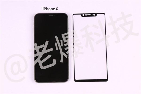 Xiaomi Mi7: сравнение фронтальной панели флагмана с iPhone X, Huawei P20 Pro и Meizu 15