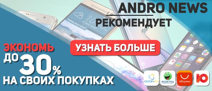 Обновление Chrome OS — поддержка ярлыков Android-приложений и исправление Bluetooth