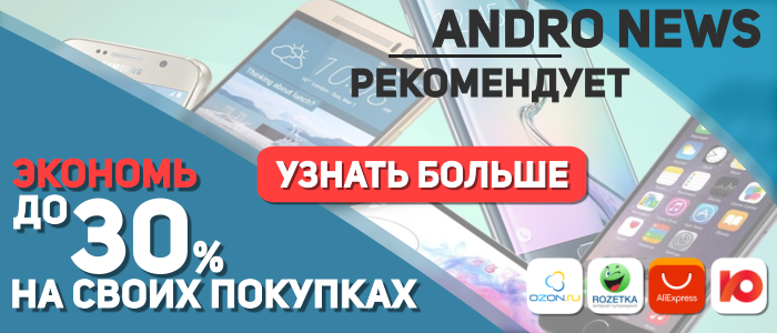 Samsung Galaxy J6: модный Infinity-дисплей добрался и до бюджетника