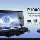 Видео: тест камеры Blackview P10000 Pro