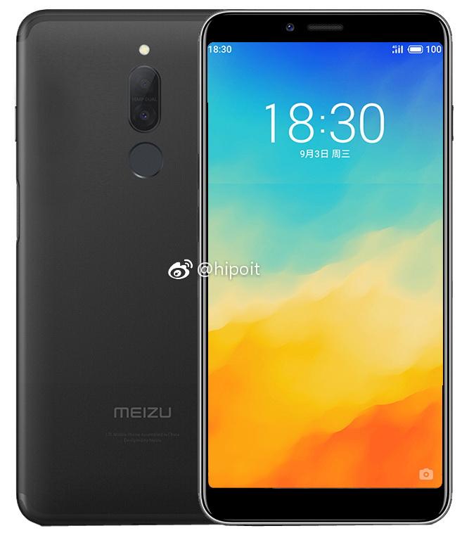 Качественный рендер Meizu M8 (M8 Note)