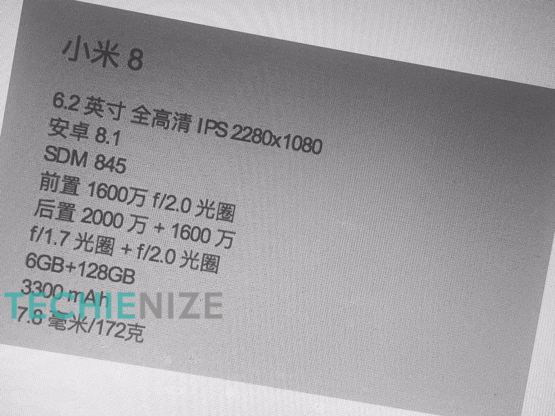 В сети появились характеристики Xiaomi Mi 8