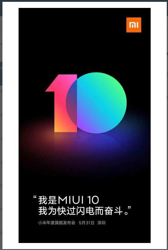 Анонс MIUI 10 состоится в один день с Xiaomi Mi 8