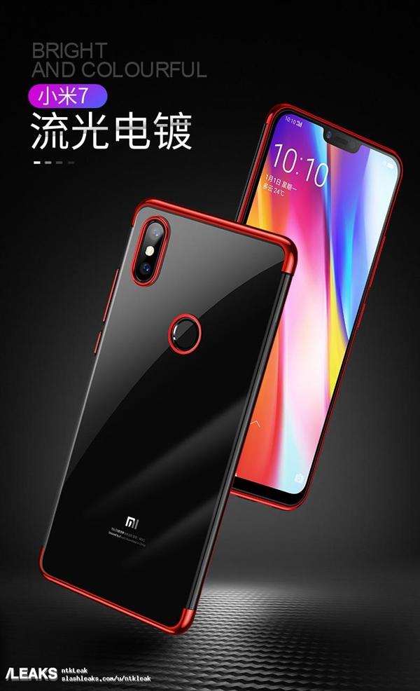 Чехлы показали дизайн Xiaomi Mi 7?