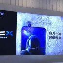 Vivo NEX с выдвижной фронтальной камерой засветился на постере из Китая