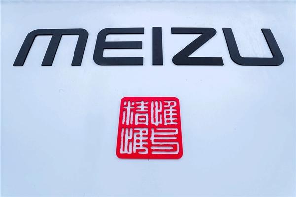 У Meizu что-то пошло не так. Blue Charm и Meizu воссоединятся