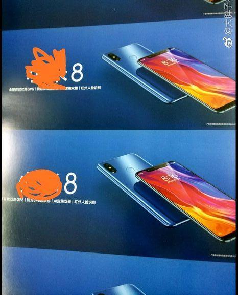 Xiaomi Mi 8: новые подробности о дизайне, лучшая камера и Animoji