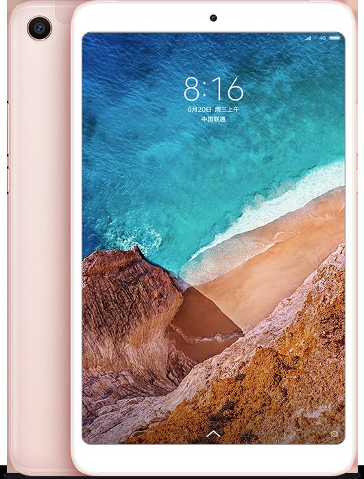 Анонс Xiaomi Mi Pad 4: Android-планшет на базе Snapdragon 660 AIE с Face Unlock стоимостью от 9