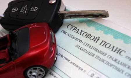 Штраф за езду без ОСАГО хотят поднять до 5000 рублей