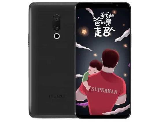 Meizu 16 может стать серьезным конкурентом лучшим китайским флагманам