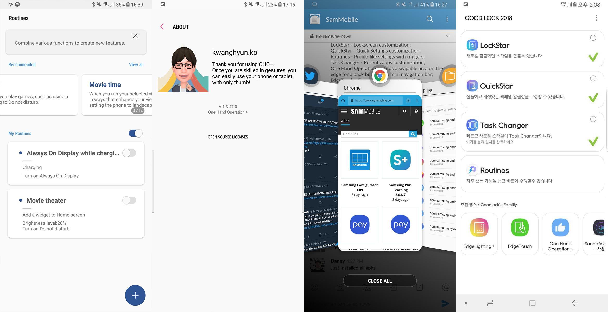 Samsung Experience получит инструментарий для кастомизации