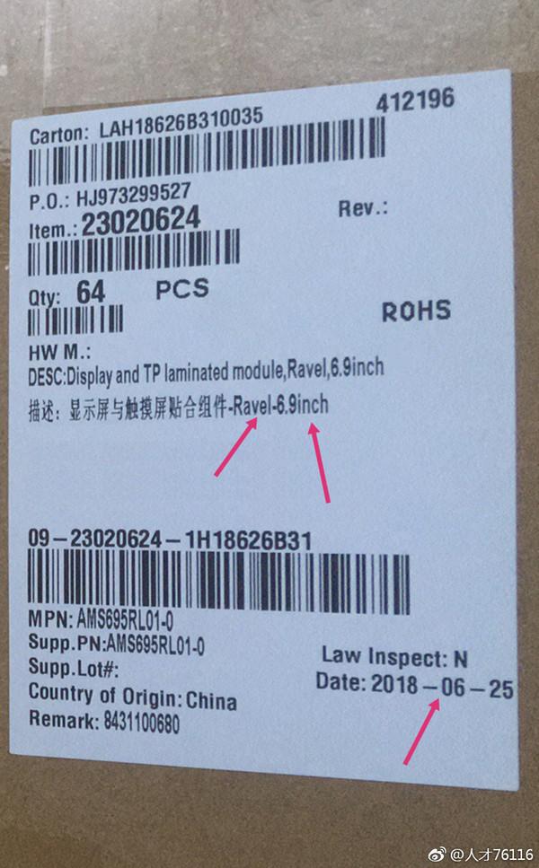 Honor Note 9 может стать экстремально большим фаблетом с AMOLED-дисплеем