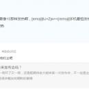 Meizu 16: мощь, инновации и медные трубки