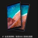 Цена на Xiaomi Mi Pad 4: можно брать