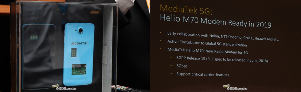 MediaTek представила Helio M70, выполненный на базе новейших технологических стандартов