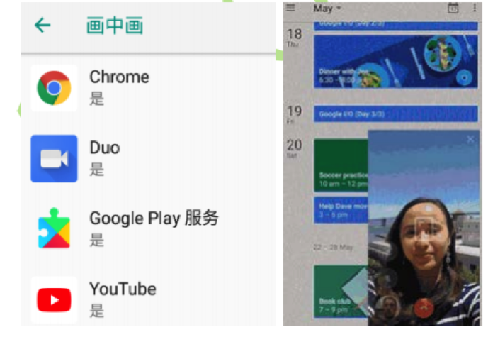 До Android Oreo обновляют Blackview BV8000 Pro