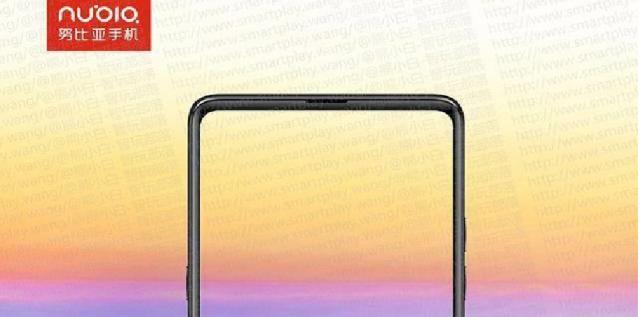 Nubia Z18S: один смартфон и два экрана