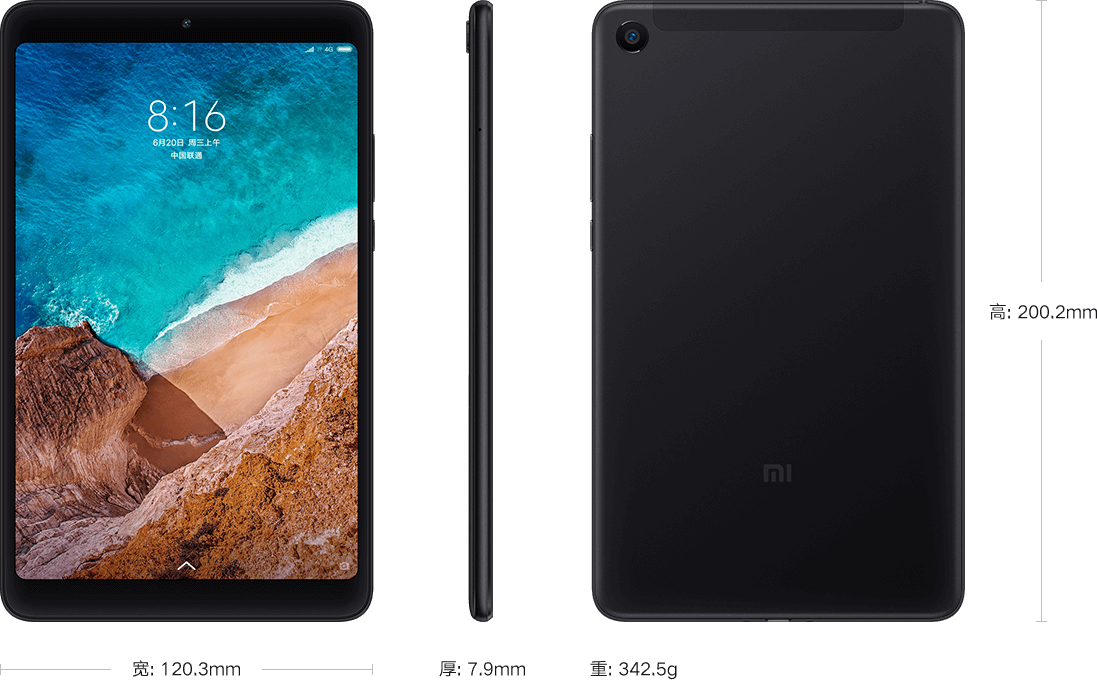 Анонс Xiaomi Mi Pad 4: Android-планшет на базе Snapdragon 660 AIE с Face Unlock стоимостью от $169