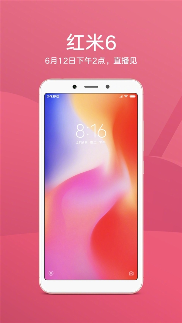 Xiaomi Redmi 6 будет с «монобровью»? Xiaomi говорит «нет»