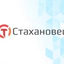 Обеспечение информационной безопасности на базе ПК «Стахановец»
