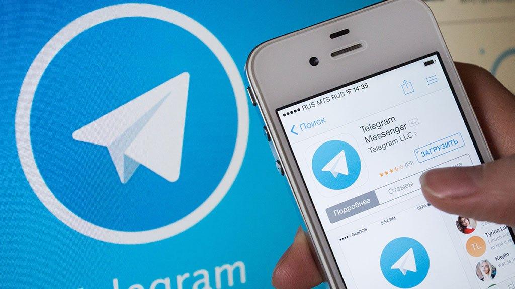 И снова: Telegram vs Роскомнадзор. Раунд 2