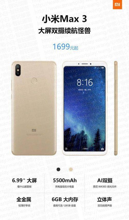 Назвали ценник на Xiaomi Mi Max 3