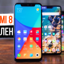 Видеообзор Xiaomi Mi8: конкурентоспособный и удачно сбалансированный, но не без компромиссов за …