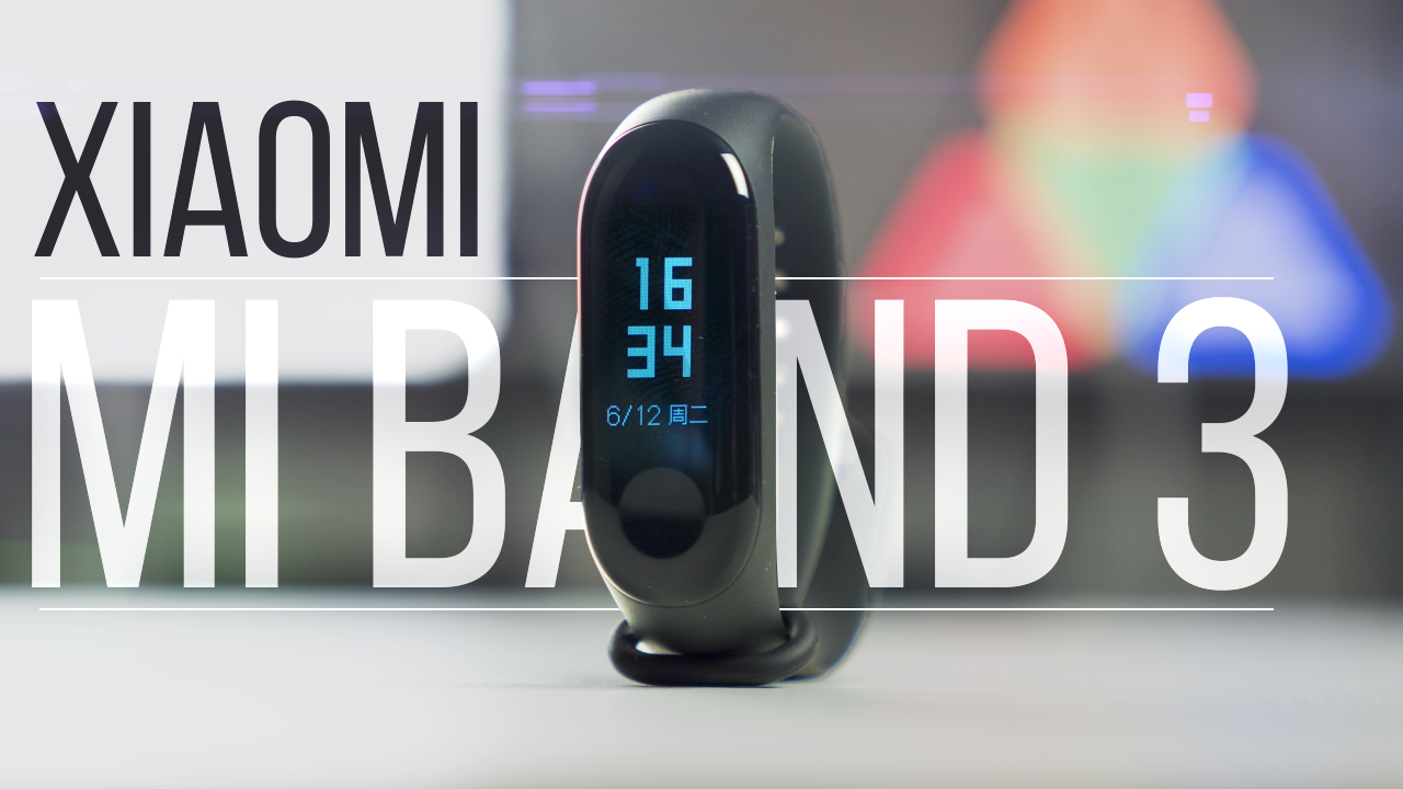 Видеообзор Xiaomi Mi Band 3: забавная и недорогая вещица, чтобы привить «правильные» привычки
