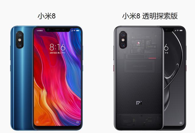 Xiaomi Mi8 получит лайт-версию с 4 Гб оперативки