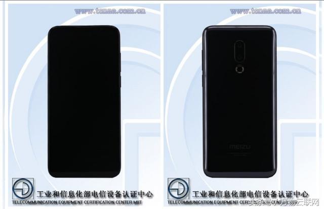Подробные характеристики Meizu 16 и Meizu 16 Plus появились в TENAA