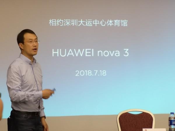 Huawei Nova 3: дата анонса и характеристики