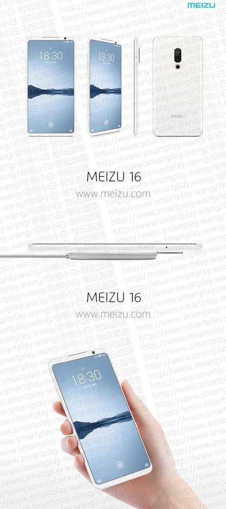 Meizu 16 дебютирует до 26 августа