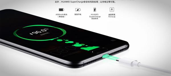 Huawei готовится комплектовать свои смартфоны мощным 40-ваттным адаптером питания