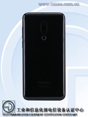 В Meizu 16 производитель не расщедрился на емкий аккумулятор