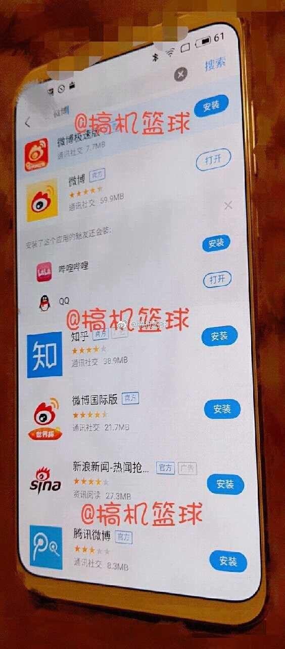 Новые фото и подробности о ценах на Meizu 16
