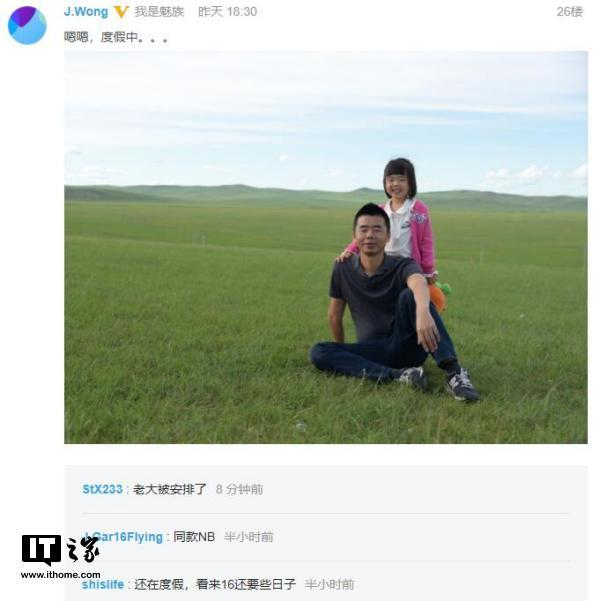 Первые фото, снятые на камеру Meizu 16