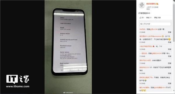 Meizu X8 на «живом» фото и у него имеется «айфоноподобная» черта
