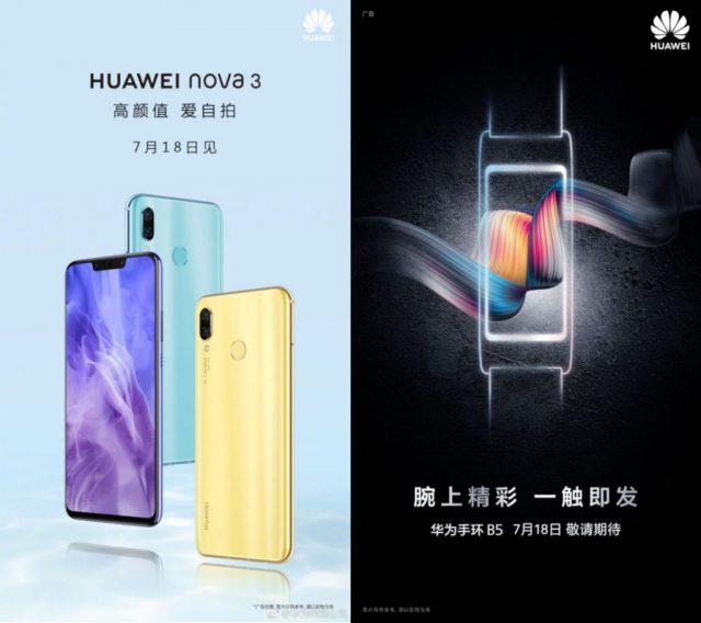 Фотография Huawei Nova 3 показала, какой чип достанется смартфону