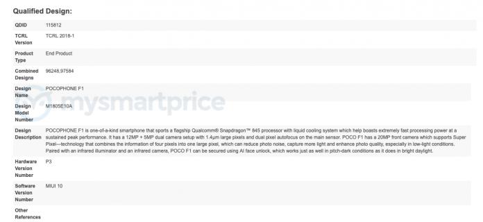 Xiaomi Pocophone F1: характеристики смартфона, с которым Xiaomi планирует захватить мир