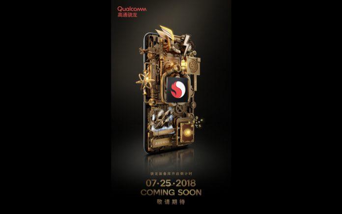 Завтра Qualcomm может представить Adreno Turbo. Графика пойдет на взлет?