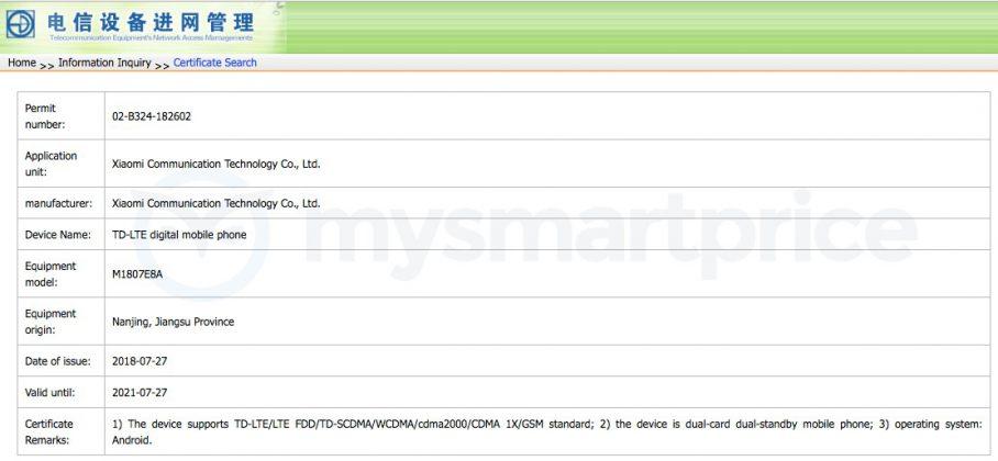 Xiaomi Mi Note 4 позаимствует дизайн у Xiaomi Mi 8 Explorer Edition
