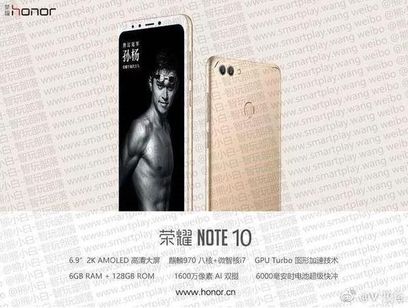 Honor Note 10: изображения и характеристики мобильника с большим дисплеем