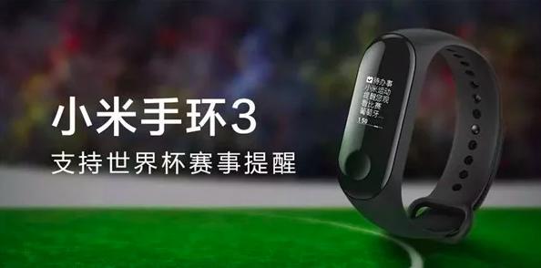 Xiaomi Mi Band 3 получил обновление прошивки, что принесло с собой новые функции